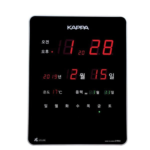 D1950 GPS수신전자벽시계 디지털벽시계 LED벽걸이시계 상품이미지