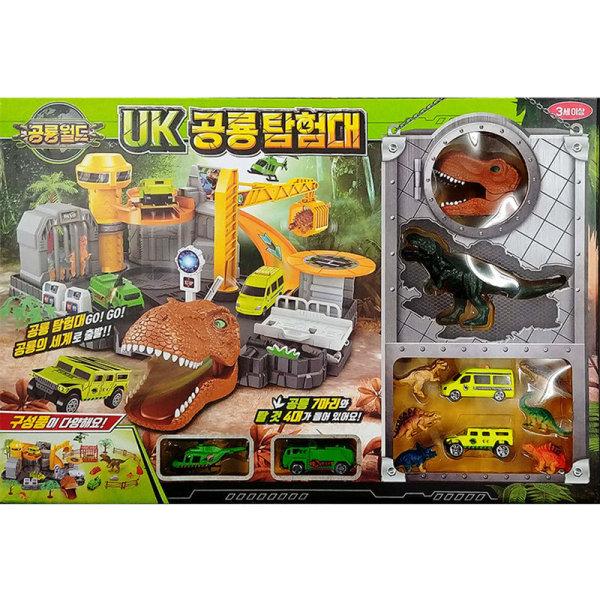 JW UK공룡탐험대 상품이미지