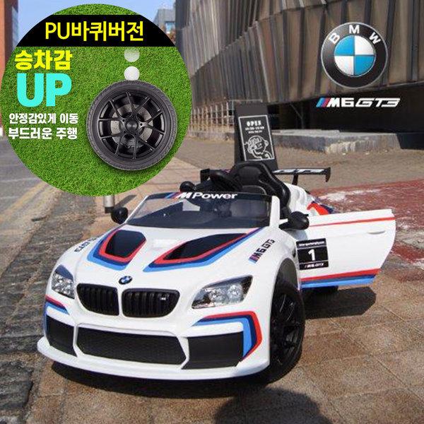 대호 BMW M6 GT3 PU바퀴 유아전동차-화이트/블랙 송풍 상품이미지