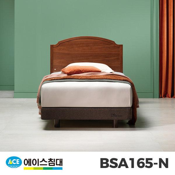 BSA 165-N CA2등급/SS(슈퍼싱글사이즈) 상품이미지