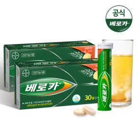 베로카 멀티비타민 30T_튜브x2통/에너지비타민