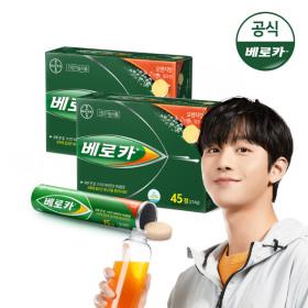 베로카 멀티비타민 45T 튜브x2통 (+선물박스)/비타민B