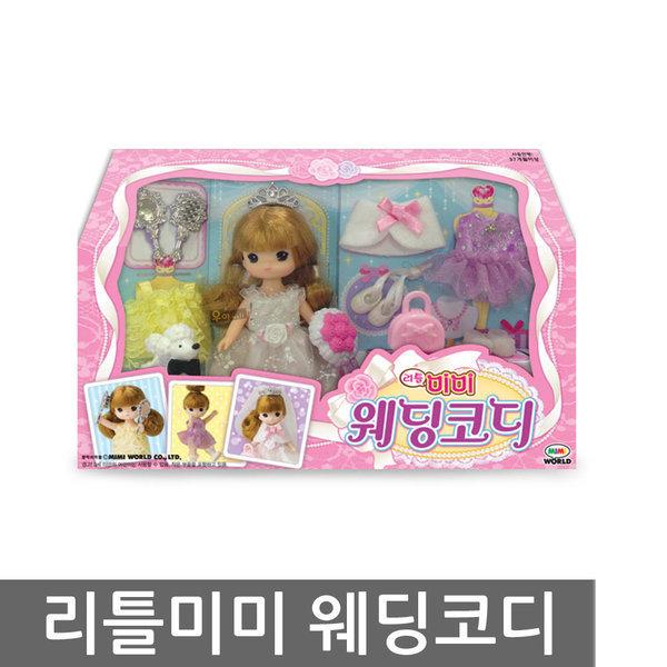 리틀 미미 웨딩코디 인형 캐릭터 미니 미미인형 상품이미지