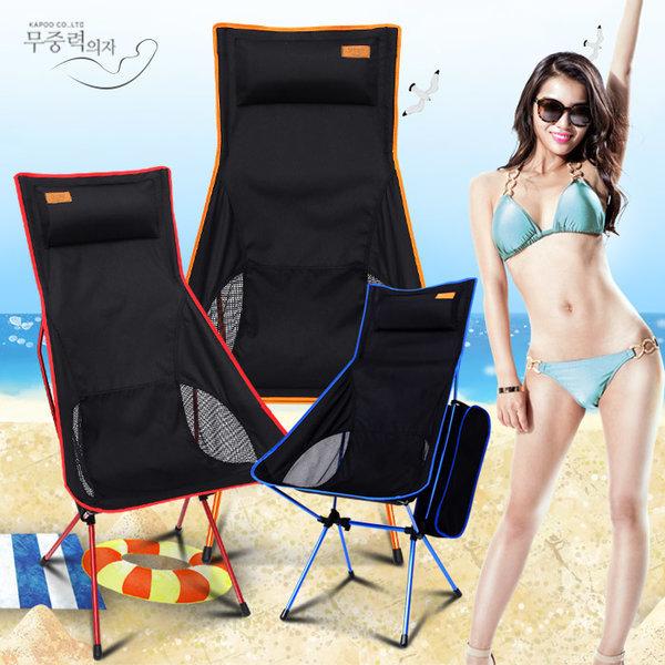 리비아노 캠핑의자 낚시의자 리클라이너 초경량의자 상품이미지