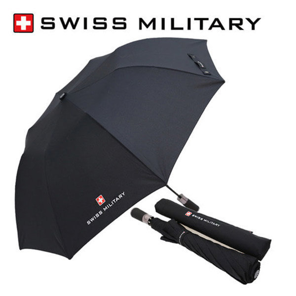 2단 자동 무지 우산 고급 브랜드 선물 포장 답례품 상품이미지