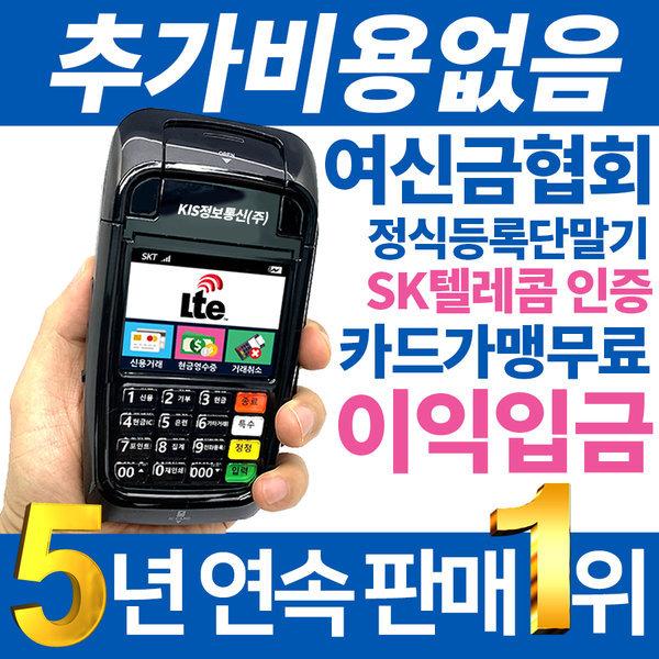 2019 무선카드단말기  휴대용 신용카드단말기 상품이미지