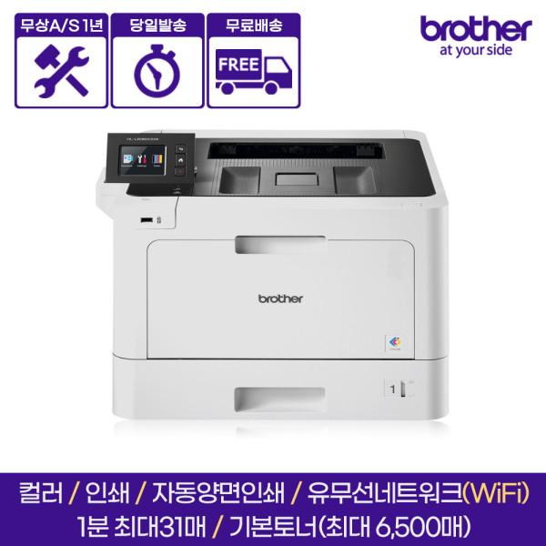 HL-L8360CDW 레이저프린터  자동양면인쇄+무선WIFI 상품이미지