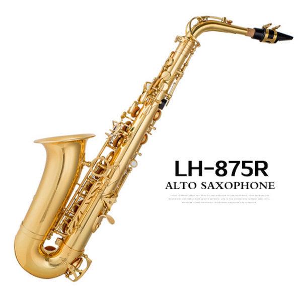 LH-875R 알토 색소폰 풀세트 목관악기 섹소폰 악기 상품이미지