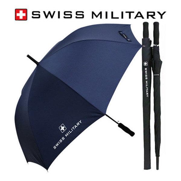 70 폰지 자동 10mm 우산 장우산 고급 브랜드 선물 상품이미지