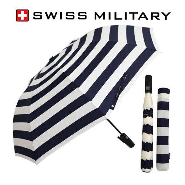 2단 자동 네이비스트라이프 우산 고급 브랜드 선물 상품이미지