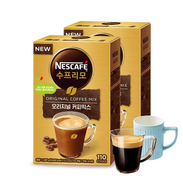 수프리모 오리지널 220T/커피믹스 상품이미지