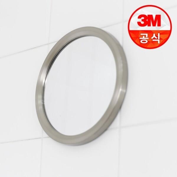 3M 코맨드 메탈 거울 욕실전용 벽걸이거울 상품이미지