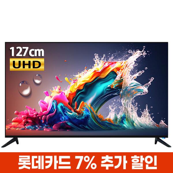 NEX 127cm(50) UHD TV / HDR10/ US50G /(신제품 출시) 상품이미지