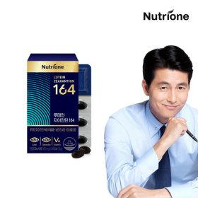 정우성 루테인지아잔틴164 1박스(1개월분) 눈영양제