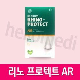 닥터타이스 리노프로텍트 AR 에이알 민트향 3g