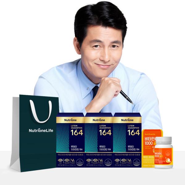 정우성 루테인지아잔틴164 3박스(3개월분) 눈영양제 상품이미지