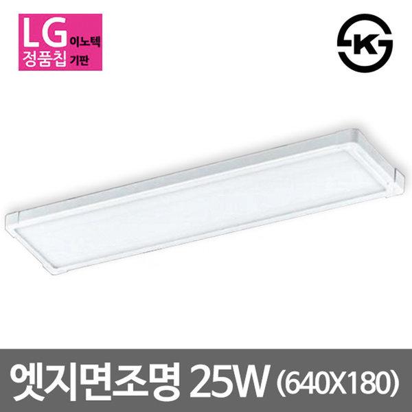 LED엣지조명 엣지등 면조명 25W (640x180x25) KS LG칩 상품이미지