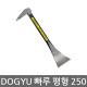 DOGYU/인테리어빠루 평형 250/배척/못뽑기/두장45mm 상품이미지