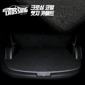 크로싱 엣지 트렁크매트 맞춤 확장형 추가금NO