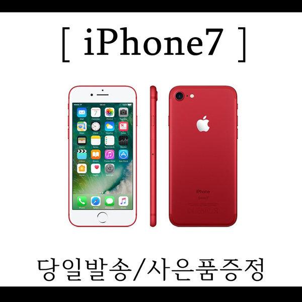 중고폰 아이폰7 128G A급 5종사은품증정 / 당일발송 상품이미지