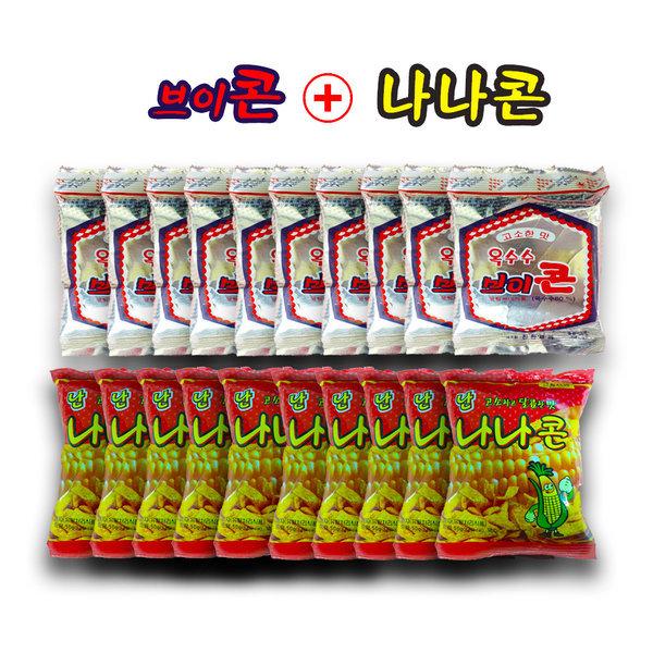 옥수수브이콘+나나콘 각10개씩세트(50gx20개)옛날스낵 상품이미지