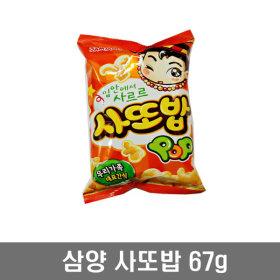 사또밥 67g