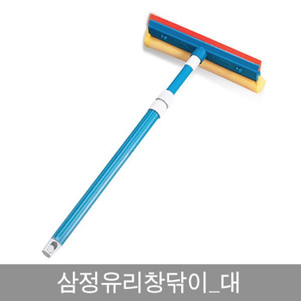 SM 삼정유리창닦이 대 / 물기제거 창문 유리문 거울 상품이미지