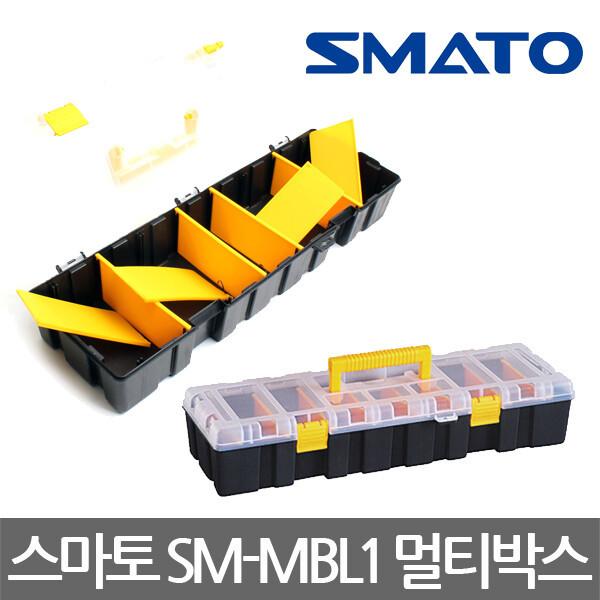 스마토/SM-MBL1/멀티박스/문구/생활용품/공구/낚시 상품이미지