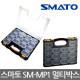 스마토/SM-MP1/멀티박스/부품함분리/문구/생활용품 상품이미지
