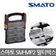 스마토/SM-MP2/멀티박스/부품함분리/문구/공구/낚시 상품이미지