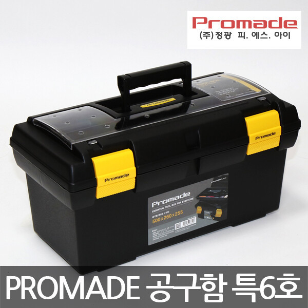 PROMADE/공구함 특6호/J-6011/부품함/보관함/수납함 상품이미지