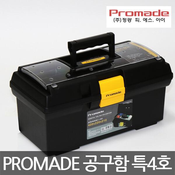 PROMADE/공구함 특4호/J-4021/부품함/보관함/수납함 상품이미지