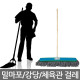 밀마포/자루미포함/강당걸레/체육관/마대/대형/90cm 상품이미지