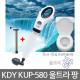 KDY/KUP-580/울트라팡/뚫어뻥/뻥뚫어/변기/바닥배수관 상품이미지