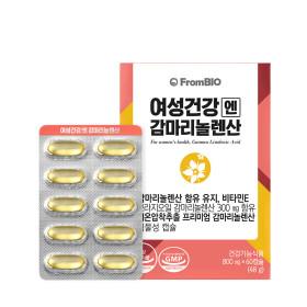프롬바이오 100% 보라지유 감마리놀렌산 60캡슐/1개월