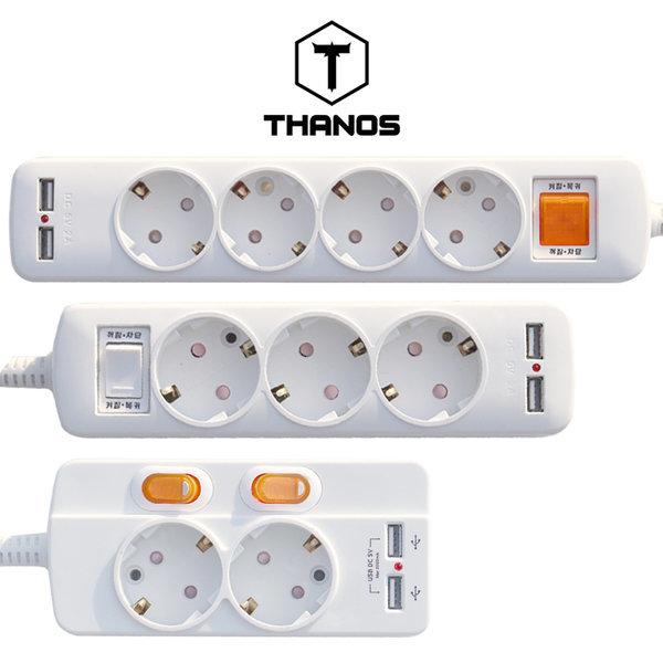 타노스 USB 2포트 충전 멀티탭 고용량 멀티탭 모음전 상품이미지