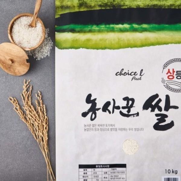 21년 햅쌀  농사꾼쌀10KG/포 상품이미지