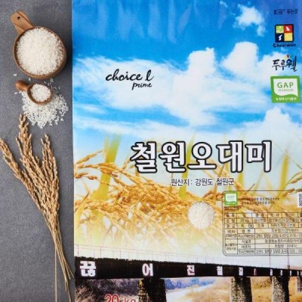 초L프라임)철원오대미 (20KG/포) 상품이미지