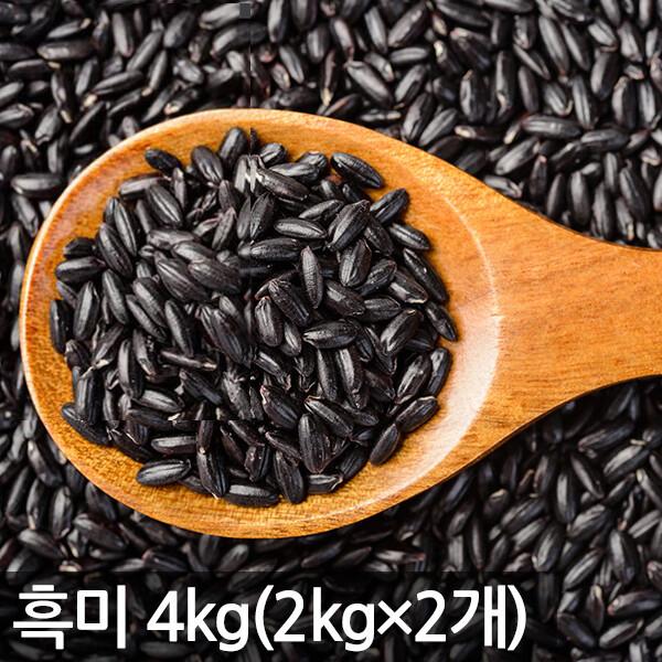 국산 흑미 4kg (2kgx2개포장) 2019년산 햅쌀 상품이미지