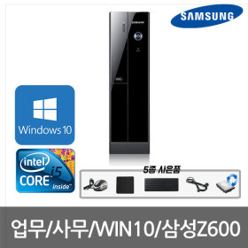 DB-Z600 인텔i5-2400/4G/SSD128G+HDD500G/WIN7