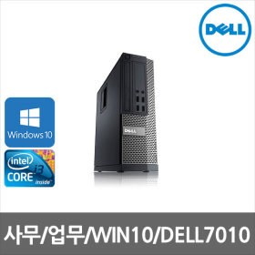OPTIPLEX 7010SFF 인텔i3-3220/4G/SSD128G/WIN7