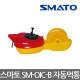 스마토/SM-OIC-B/자동먹통/줄긋기/먹실자동식 상품이미지