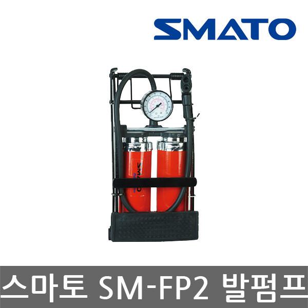 스마토/SM-FP2/쌍발양발발펌프/공기주입기/에어펌프 상품이미지
