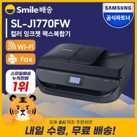 SL-J1770FW 잉크젯 삼성복합기 팩스 무선 프린터 (SU)