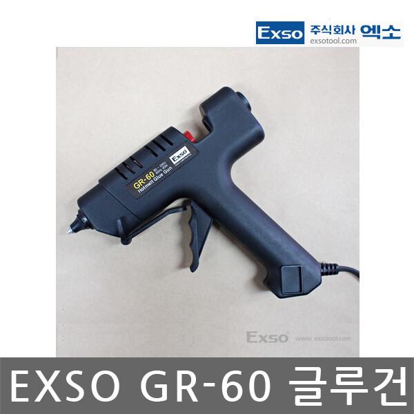 엑소/GR-60/글루건/핫멜트건/11mm글루건심호환 상품이미지