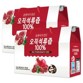Jeupjaeng-I/Bellflower Pear Juice/Etc./Cabbage Juice/Pomegranate Juice