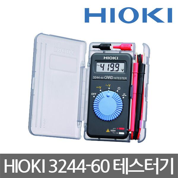 히오키/3244-60/카드하이디지털테스터기/포켓형 상품이미지