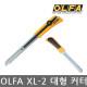 OLFA/XL-2/확장형고무그립18mm잠금장치나이프/커터칼 상품이미지