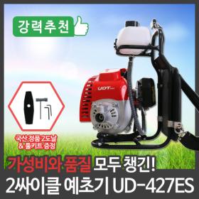 UDT/2행정 엔진예초기/UD-427ES/신상품/계양/제초기