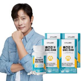 프롬바이오 뼈건강엔 칼마디 츄어블 60정x4병/4개월